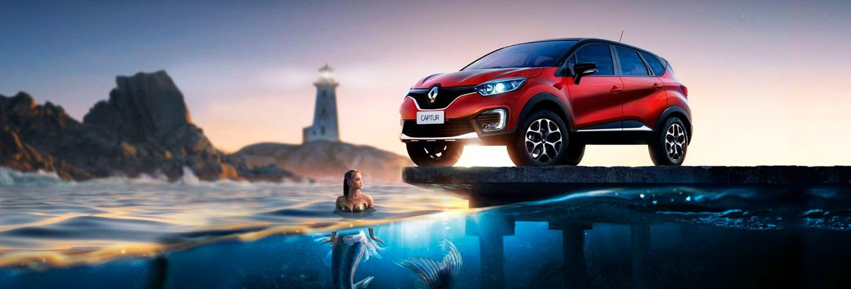 Renault Captur Alianza Motor