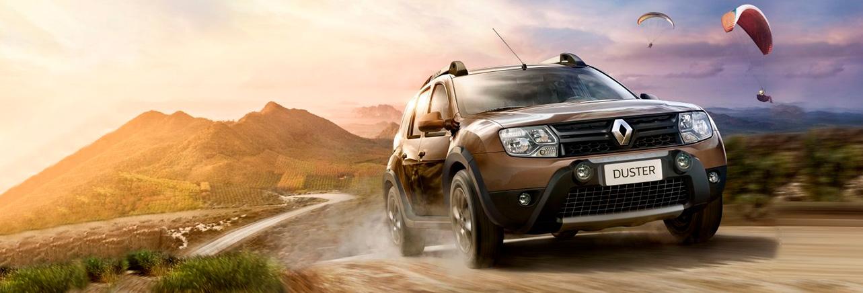 Nueva Renault Duster. Venta en Alianza Motor.