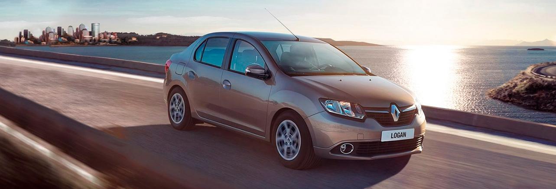 Renault Logan. Consíguelo en Alianza Motor