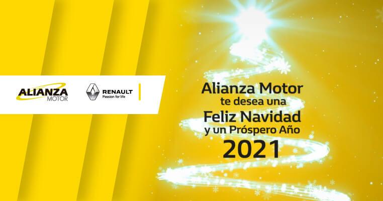 ¡Feliz navidad y un próspero año 2021 te desea Alianza Motor!