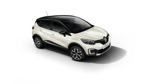 Blanco Marfil Negro, Renault Captur Intens