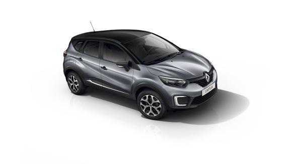 Gris Cassiopée Negro, Renault Captur Intens