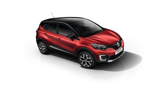 Rojo Fuego Negro, Renault Intens